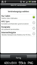 HTC Desire Screenshots