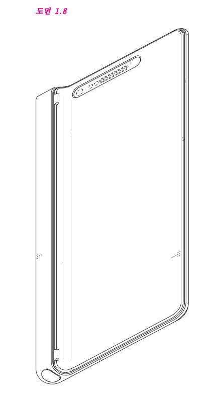 Samsung lässt spezielle Cover mit SPen patentieren-galaxy-note-add-patent-1.png