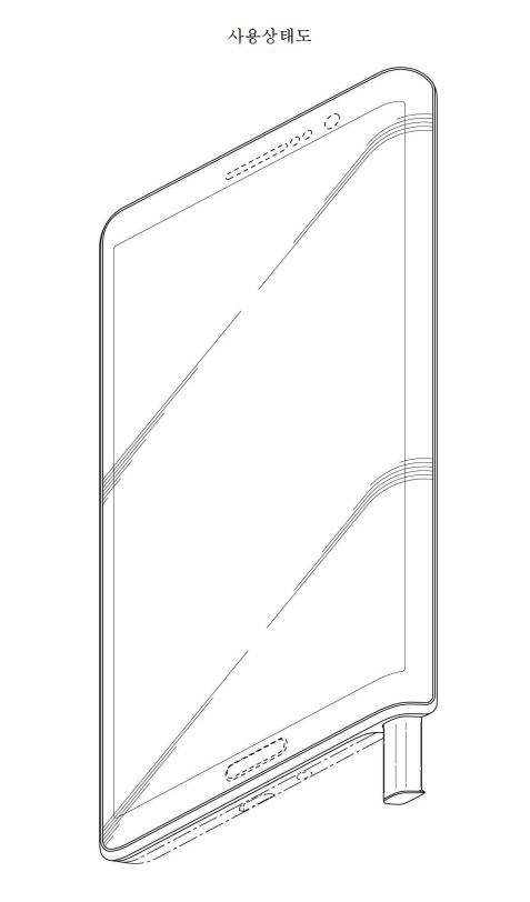 Samsung lässt spezielle Cover mit SPen patentieren-galaxy-note-add-patent-2.png
