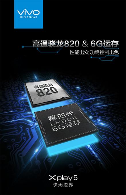 Vivo Xplay5 - RAM im Übermass-6bde85dbjw1f17wo3dx9pj20c80j0tbl.jpg
