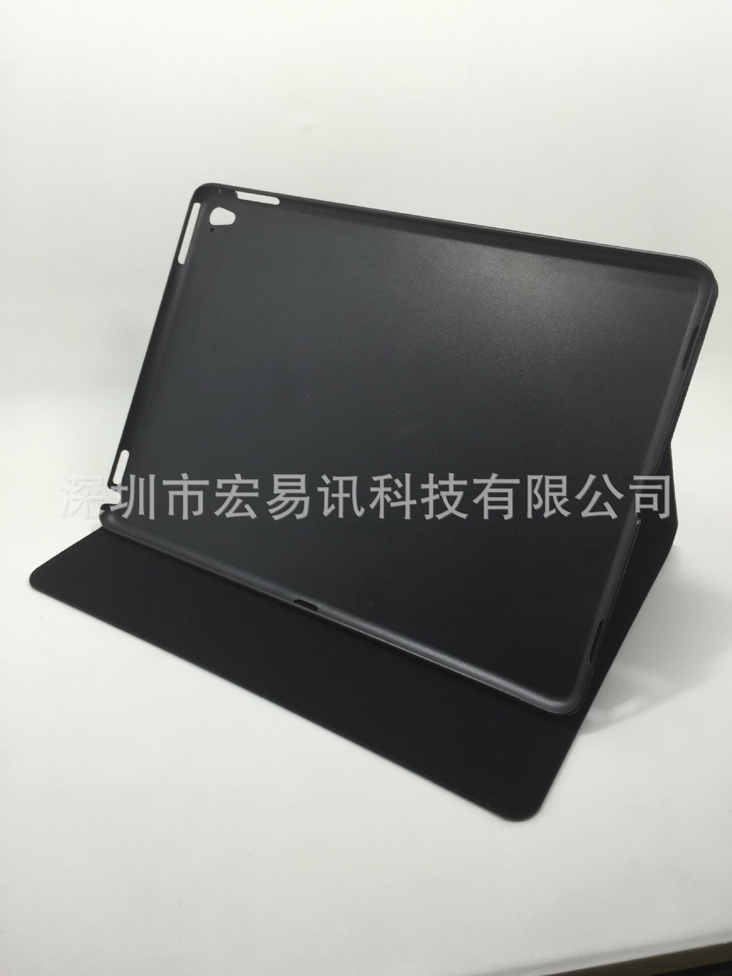 iPad Air 3-Case geleaked?-accessoire-ipad-air3-ipad7-coque-protection-01.jpg