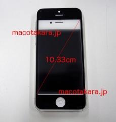 Bilder vom neuen iPhone aufgetaucht-s1380486611.jpg