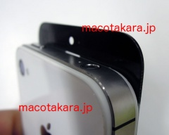 Bilder vom neuen iPhone aufgetaucht-s1405486612.jpg