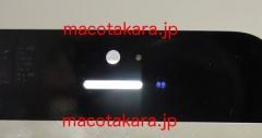 Bilder vom neuen iPhone aufgetaucht-s1365486612.jpg