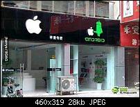 Apple Joke für die Nacht-1356811814606.jpg
