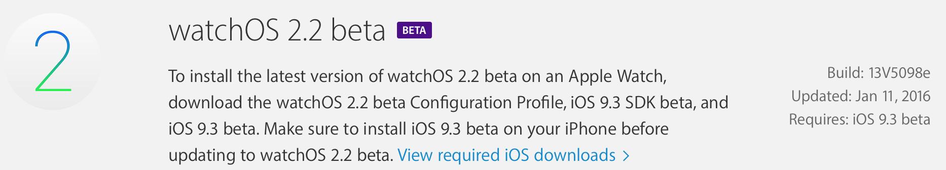 watchOS-Beta-Versionen-bildschirmfoto-2016-01-11-um-19.52.05.png