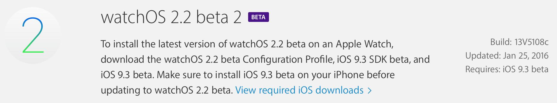 watchOS-Beta-Versionen-bildschirmfoto-2016-01-25-um-23.48.15.png