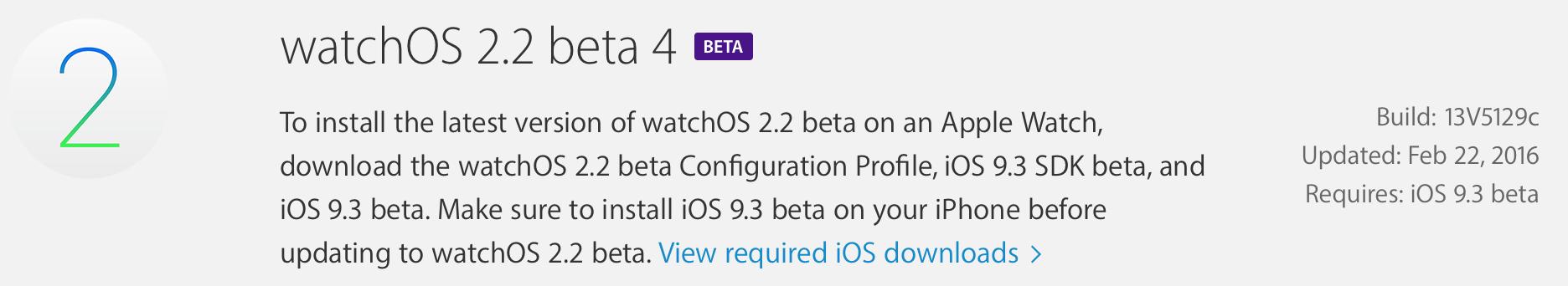 watchOS-Beta-Versionen-bildschirmfoto-2016-02-22-um-19.17.14.png