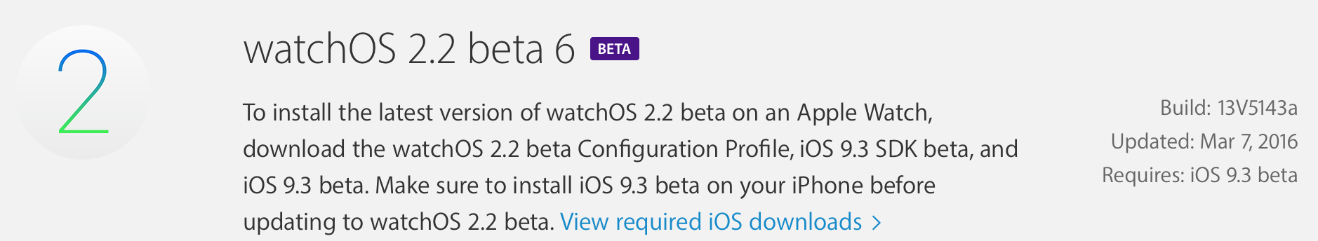 watchOS-Beta-Versionen-bildschirmfoto-2016-03-07-um-19.10.59.png