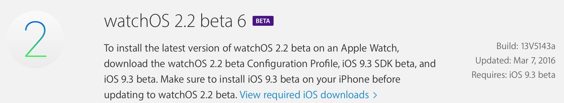 watchOS-Beta-Versionen-bildschirmfoto-2016-03-07-um-19.10.59.png