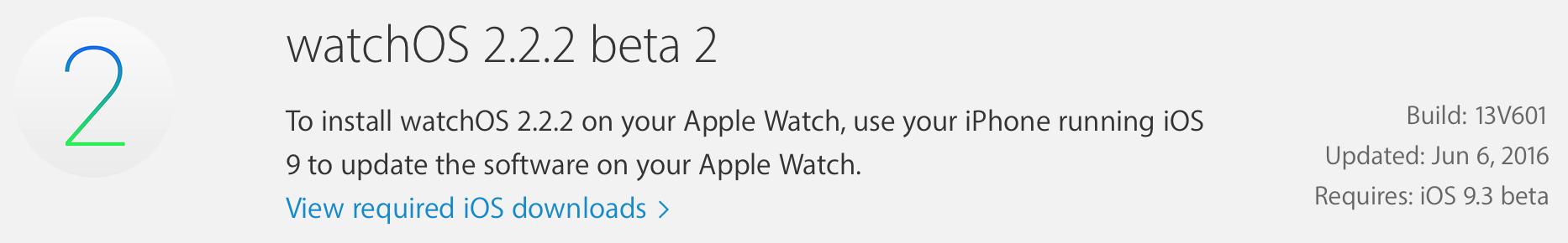 watchOS-Beta-Versionen-bildschirmfoto-2016-06-06-um-19.32.25.png