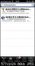 BatteryDoctorPro-imageuploadedbypocketpc.ch1361474807.700630.jpg