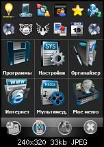 Design / Style vom Spb Mobile Shell 2 verändern-russian.jpg