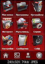 Design / Style vom Spb Mobile Shell 2 verändern-senator1.jpg