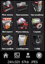 Design / Style vom Spb Mobile Shell 2 verändern-senator1.2.jpg