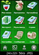 Design / Style vom Spb Mobile Shell 2 verändern-senator2.jpg