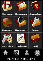 Design / Style vom Spb Mobile Shell 2 verändern-senator3.1.jpg
