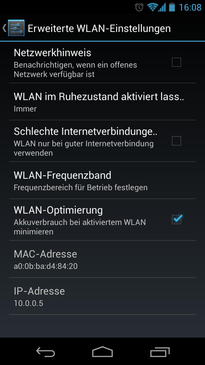 alon mp3 dictaphone для андроид скачать бесплатно