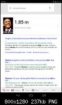 Google Now funktioniert nicht richtig.-screenshot_2012-12-15-22-10-44.png