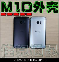 HTC 10 - Gerüchte (Leaks) über das Gerät-photos-htc-10-gris-noir-01.jpg
