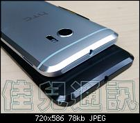 HTC 10 - Gerüchte (Leaks) über das Gerät-photos-htc-10-gris-noir-02.jpg