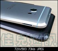 HTC 10 - Gerüchte (Leaks) über das Gerät-photos-htc-10-gris-noir-03.jpg