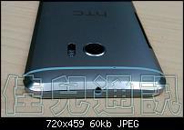 HTC 10 - Gerüchte (Leaks) über das Gerät-photos-htc-10-gris-noir-04.jpg