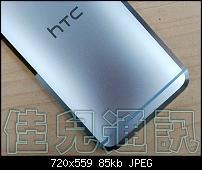 HTC 10 - Gerüchte (Leaks) über das Gerät-photos-htc-10-gris-noir-09.jpg