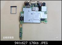 HTC ONE X Oberes Mikrofon vieleicht kaput gemacht!-2754053_onexcj_16.jpg