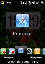 iphone on windows mobile (htc diamond)-iphone_theme.jpg