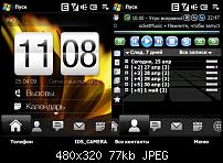 HTC Touch Diamond Tipps und Tricks (Tweaks)-screenzmw.jpg