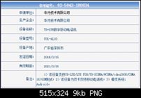 Honor 10 - Leaks und Bilder-screen_021.png