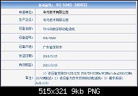 Honor 10 - Leaks und Bilder-screen_022.png