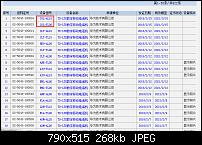 Honor 10 - Leaks und Bilder-4a1653fdly1fpfq03epjfj20ly0ebmy6.jpg