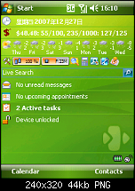 LCMinutes - Zeigt verbrauchte SMS/MMS/Anrufe/Datentraffic pro Monat-screen015.png