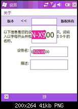 """Windows Mobile 6.5 weiter """"verbessert""""-iksdf.png"""