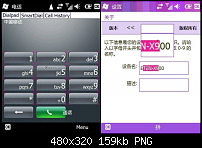 "Windows Mobile 6.5 weiter ""verbessert""-dksf.png"