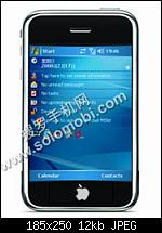iPhone Klon mit Windows Mobile 6: Verkaufsstart in China-cool999.jpg