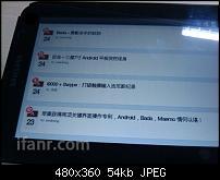 Samsung Galaxy Tab/Pad Fotos-galaxy-tablet-samsung.jpg