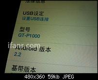 Samsung Galaxy Tab/Pad Fotos-galaxy-pad-picture-2.jpg