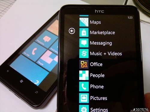 Bilder und Spezifikationen des HTC HD3!-mobile01-06d19eb052088e15e8466336a730182d.jpg