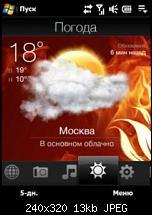 TouchFLO 3D Hintergrund bei allen Tabs wechseln-touchflo3d-background.jpg