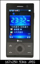 HTC Touch Diamond Plagiat-189001015_3870ba8bfa.jpg