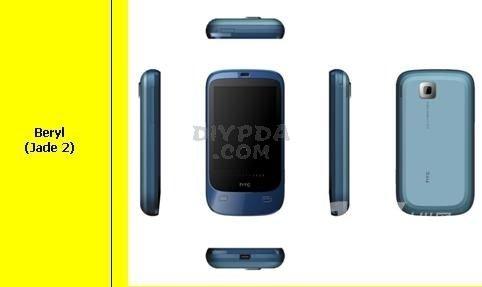 http://www.pocketpc.ch/attachment.php?attachmentid=5828&stc=1&d=1231791571