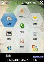 Mehr Windows Mobile 6.5 Screenshots-541-410322-bd3ea307feb3fe5.jpg