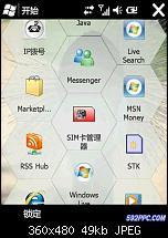 Mehr Windows Mobile 6.5 Screenshots-541-410322-5ff3062e8a37183.jpg