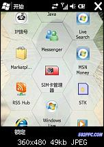 Mehr Windows Mobile 6.5 Screenshots-541-410322-5ff3062e8a37183.jpg