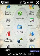 Mehr Windows Mobile 6.5 Screenshots-541-410322-9d689886271dec5.jpg