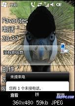 Mehr Windows Mobile 6.5 Screenshots-541-410322-7ec5acf667966ec.jpg