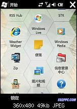 Mehr Windows Mobile 6.5 Screenshots-541-410322-f511675019227a1.jpg